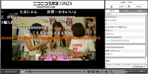 1220kurada_niko02.jpg