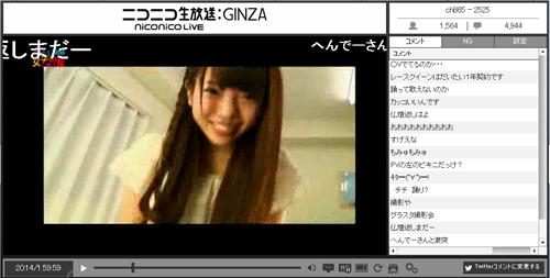 1220kurada_niko04.jpg