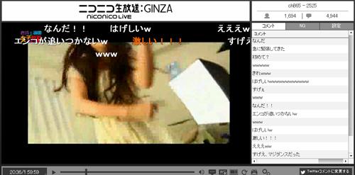 1220kurada_niko05.jpg