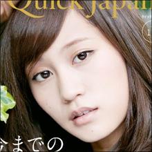 新曲はロック路線で勝負の前田敦子、初のフェス出場に賛否