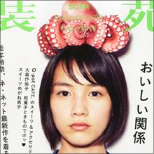 「視聴者が求めるのは永遠のドジっ子」能年玲奈の新CMが大人っぽすぎて不評!?