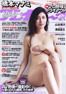 1222hashimoto_main.jpg