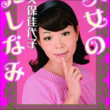 日本中が応援するカップル!? 「ちゃんと付き合いましょうよ」千原ジュニア、大久保佳代子に真剣交際を求める