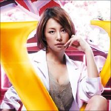 米倉涼子、恋は順調でも『ドクターX』続編はイヤ!? ドル箱シリーズを降りたいウラ事情