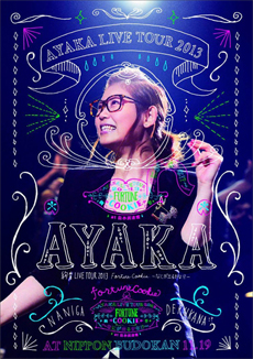 1226ayaka_main.jpg