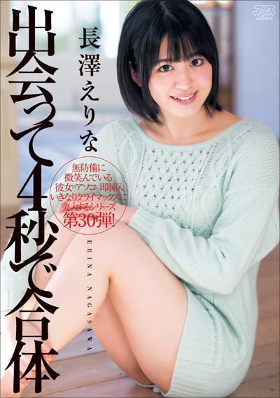 1226nagasawa_01.jpg