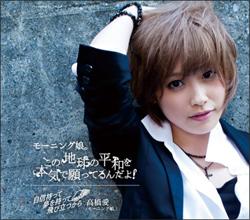 1226takahashi_main.jpg