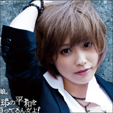 婚約を発表した高橋愛、ブログの内容が「無神経すぎる」とファン逆上!?