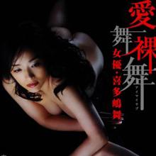 「けじめはつける」大沢樹生、長男DNA鑑定騒動で前妻・喜多嶋舞を徹底追及の構え
