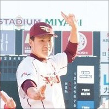 夢はG1ホース! 田中将大、2015年から本格馬主に!?