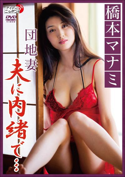 1230akibamc_hashimoto.jpg