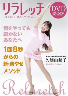 1230kujou_main.jpg