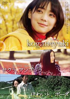 1230kurashina_main.jpg