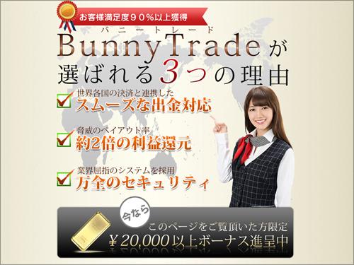 150330_bunny_main.jpg