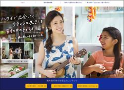 150714_ueto_hon.jpg