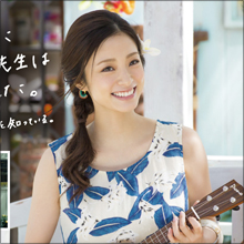 """上戸彩、最新CMでも圧巻の巨乳ぶり! 幸せオーラ全開で""""日本の良き母""""へまっしぐら!?"""