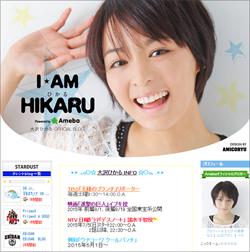 150729_oosawahikaru_hon.jpg