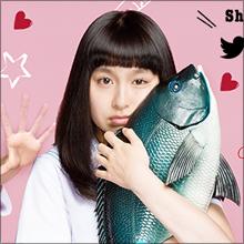 ポスト・木村カエラ!? エキセントリックな天然さが魅力の前髪パッツン女子・トミタ栞