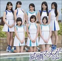 150730_sanmyu_hon.jpg