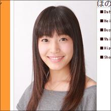 倉科カナ似のCM美少女!? ほのかりん、絶妙に揺れるバストで注目度アップ