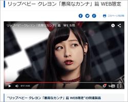 150804_hasimoto_hon.jpg