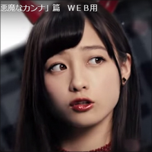ネットの評価と共に成長するアイドル・橋本環奈、今度は悪魔コスで流し目セクシーに挑戦!