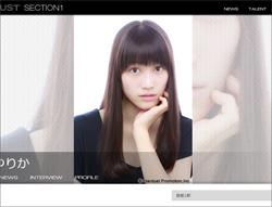 150804_nakamurayurika_hon.jpg