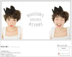 150804_satosiori_hon.jpg