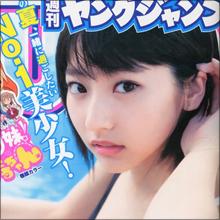 ショートカット美少女・武田玲奈、タオル1枚での入浴シーンを披露! セクシーすぎてファン困惑!?
