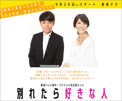 150807_ayabe_hon.jpg