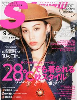 150807_mizuhara_hon.jpg