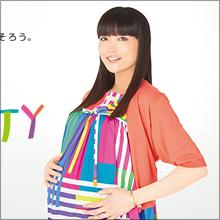 出産ラッシュの続く芸能界! 佐藤江梨子、マタニティ姿の最新CMで幸せオーラ全開