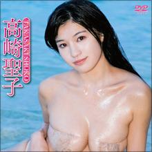 「いま東京で1番スケベ」 グラドル・高崎聖子、セクシーワンピから透けるピンクの下着!?
