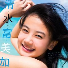 『まれ』で注目の若手女優・清水富美加、キュートな笑顔のウラにギンギンな計算高さ!?