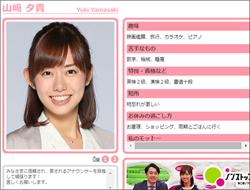 150814_yamazaki_tp.jpg