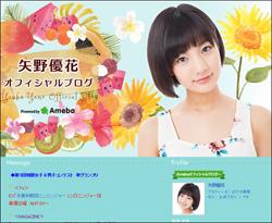 150815_yano_tp.jpg