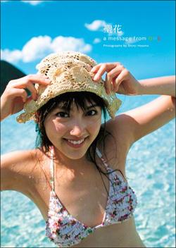 150816_taketomi_tp.jpg