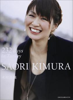 150821_kimura_tp.jpg