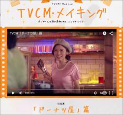 150821_matuoka_tp.jpg