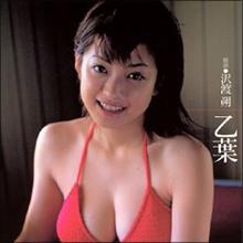 「嫉妬しちゃうほど理想の奥さん」! 乙葉、おっとり系グラドルの魅力は健在