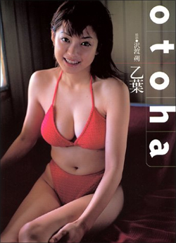 150825_otoha_tp.jpg