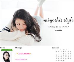 150905_miyosi_tp.jpg