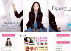 150905_simizu_tp.jpg