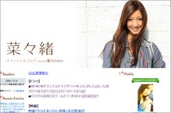 150910_nanao_tp.jpg