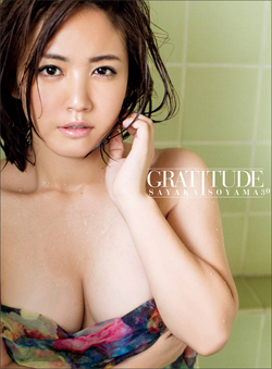 150911_isoyama_tp.jpg