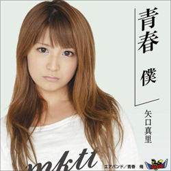 150911_yaguti_tp.jpg