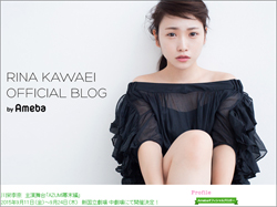 150915_kawaei_tp.jpg
