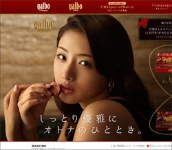 150916_isihara_tp.jpg