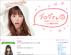 150916_kiritani_tp.jpg