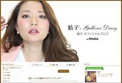 150916_yuiko_tp.jpg